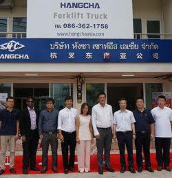 Lễ khánh thành Công ty Hangcha Đông Nam Á