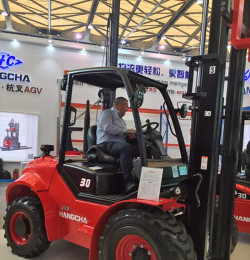 Xe nâng Hangcha tại triển lãm Trung Quốc về xử lý vật liệu