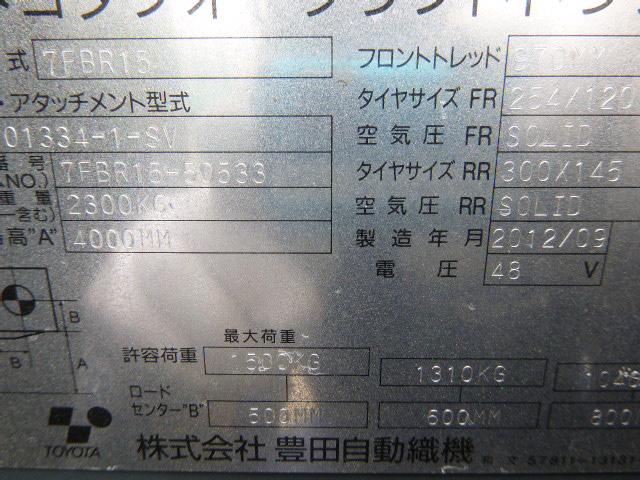 xe-nang-dien-dung-lai-toyota-cu-1-5-tan-2012 (7)
