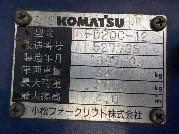 xe-nang-dau-komatsu-cu-2-tan-nam-1997 (1)
