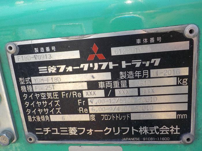 xe-nang-dau-mitsubishi-cu-2-5-tan-doi-2016 (2)