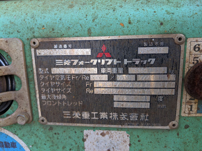 xe-nang-dau-mitsubishi-cu-3-5-tan-doi-2011 (1)