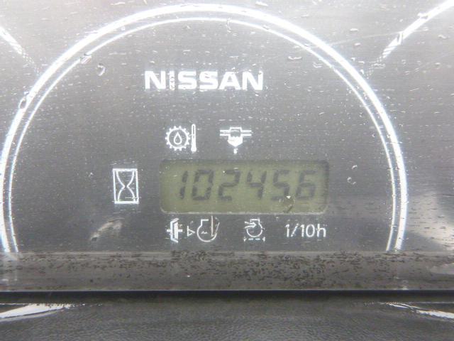 xe-nang-dau-nissan-2-tan-2005 (10)