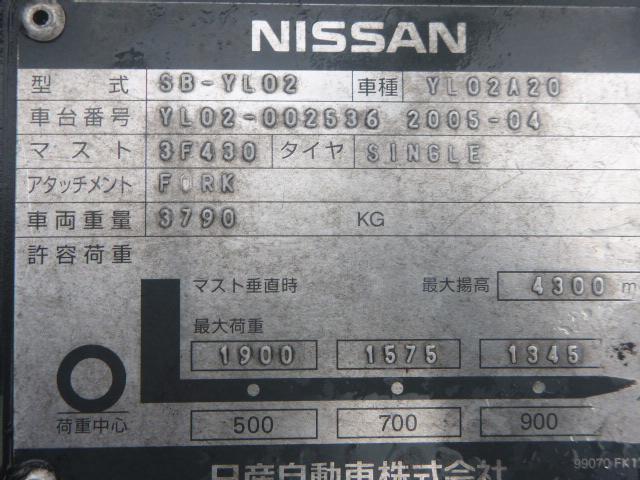 xe-nang-dau-nissan-2-tan-2005 (11)