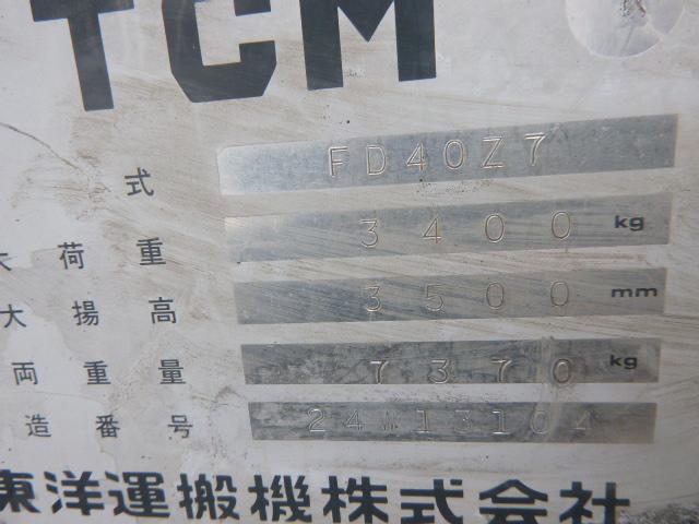 xe-nang-dau-tcm-4-tan-1994 (12)