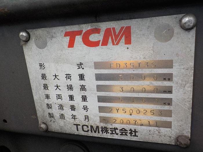 xe-nang-dau-tcm-cu-3-5-tan-doi-2007 (1)