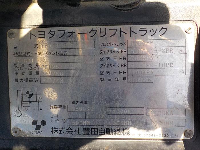 xe-nang-dau-toyota-cu-2-tan-doi-2002 (1)