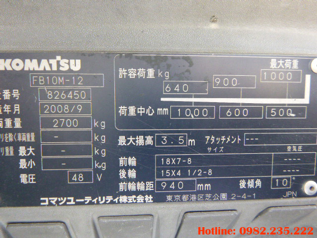 xe-nang-dien-3-banh-komatsu-cu-1-tan-2008 (8)
