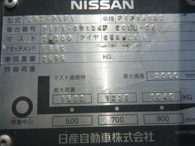 xe-nang-xang-gas-1-5-tan-2008 (9)