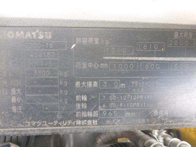 xe-nang-xang-gas-komatsu-2-tan-2011 (10)
