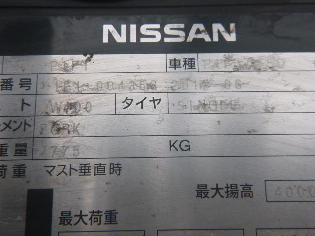 xe-nang-xang-gas-nissan-1-5-tan-2012 (10)