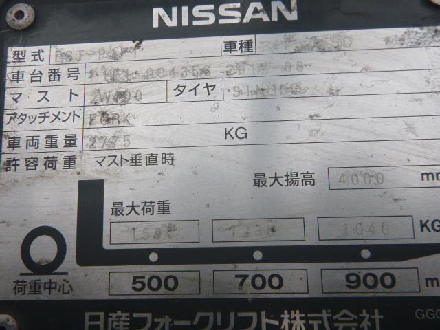 xe-nang-xang-gas-nissan-1-5-tan-2012 (9)