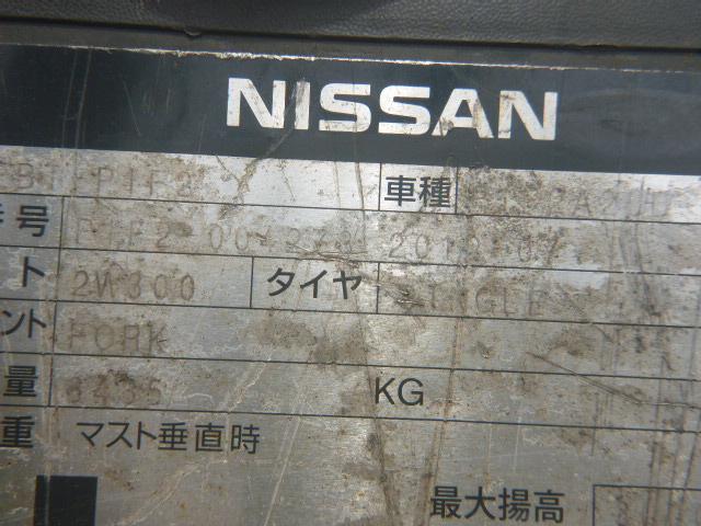xe-nang-xang-gas-nissan-2-tan-2012 (10)