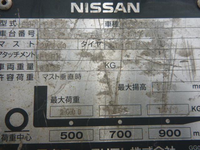 xe-nang-xang-gas-nissan-2-tan-2012 (9)
