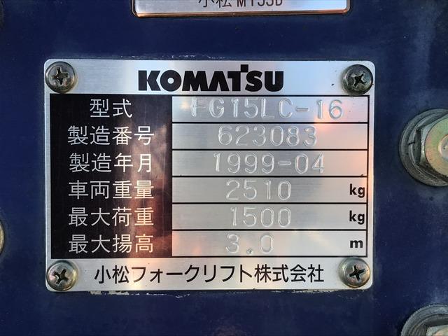 xe-nang-xang-komatsu-cu-1-5-tan-doi-1999 (4)
