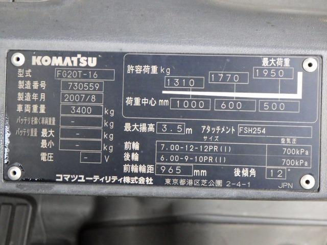xe-nang-xang-komatsu-cu-2-tan-doi-2007 (4)