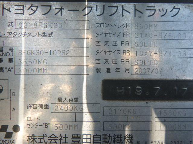xe-nang-xang-toyota-2-5-tan-2007 (10)